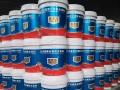 防水涂料加盟首选欧耐克防水品牌加盟 装饰涂料