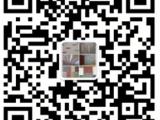 轻质墙体装饰材料 ry柔性面砖 软瓷砖 柔性外墙砖风暴来袭