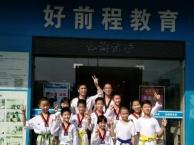全国暑假跆拳道培训学校哪家好度过一个有意义的暑假