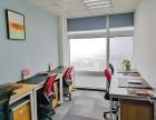联合办公,精装2人办公室出租,市中心