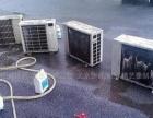 杭州空调清洗安装,空调拆装,空调加氟利昂