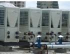 """南宁中央空调回收公司,专业回收空调""""中央空调""""制冷设备"""