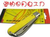 邦克工具  邦克多用电工刀 塑柄四用电工刀