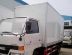 江门箱式货车厂家直销价格便宜质量有保证