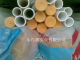 厂家大量供应 联塑PVC给水管32