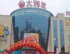 临川 凤凰城商业广场 其他 1200平米