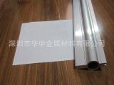 环保燕尾铝材  颜色齐全 (DIY铝型材)6061燕尾铝型材