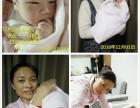 响水永盛家政为您提供专业母婴护理和温馨居家服务