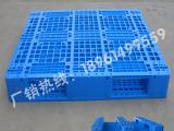 塑料托盘川字型 四面插垫仓板 1210塑胶插车卡板 拖车托盘