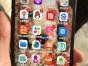 转让国行苹果7p