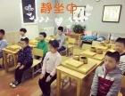福州弈学园围棋/福州围棋培训学校