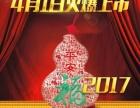 石家庄名片X展架易拉宝宣传页宣传单、手提袋、包装盒