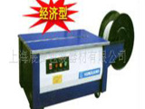 【专业技术】出售全自动打包机 半自动打包机 捆包机 批发
