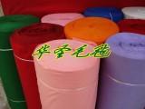 【精品热销】大量供应民用彩色针刺无纺布 化纤毛毡及制品|可定做