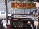电动三轮车 电动自行车 冰箱,蒸饭机500元