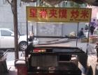 电动三轮车 电动自行车 冰箱,蒸饭机