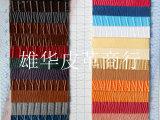 专业经销pu鳄鱼纹皮革  优质环保鳄鱼纹皮革
