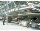 常州市回收二层升降横移式立体车出售厂家-