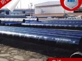 湖南湘潭给水排污防腐螺旋钢管