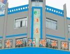 东莞装修公司:办公室厂房装修,环氧地坪漆,硬化地坪