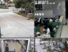 家庭/停车场/商铺/工地现场/无线监控上门安装