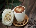 盛茂源咖啡 盛茂源咖啡诚邀加盟