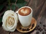 盛茂源咖啡 盛茂源咖啡誠邀加盟