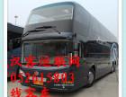 从%武汉到溧阳长途汽车+客车(随车电话17052615803