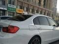 宝马 3系 2012款 320i 豪华型