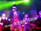 上海专业酒吧歌手培训 声元素音乐工作室零基础一对一教学