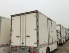 新能源電動貨車,電動面包車