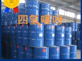 山东现货供应四氢噻吩THT加臭剂实惠的价格
