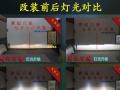 世纪百惠—福特福睿斯灯光升级改装