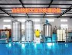 切削液生产设备选择铭都智能私服混合器学习环保技术配方