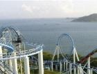晋中出发纯玩之旅 港澳纯玩3天2晚 香港海洋公园+黄大仙+澳门威