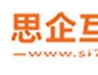 福州三合一网站建设,网站设计,无忧网站建设