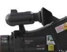 松下 数码摄像机 MDH1 便宜出售 另送三脚架 卡 包