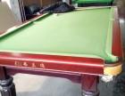 二手台球桌,台球厅台球桌回收,二手品牌台球桌回收