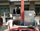 莱州空调移机,农村,平房超低价