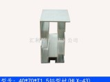 4070护边铝型材滚筒安装座传动马达双链滚筒厂家