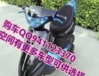 仓库式批发摩托助力车2200电动车小龟王60v只要2500