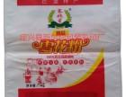 厂家直销覆膜彩印面粉袋子来图定做覆膜彩印大米小米无纺布袋