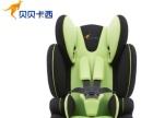 儿童安全座椅,M型大靠背 一体联动 全车通用