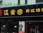 汉釜宫烤肉加盟/火锅烧烤加盟一体店/自助烧烤店加盟