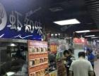 东城崇文门国瑞北路6平快餐店房东直租