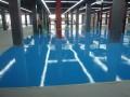 北京工业厂房环氧树脂平涂地坪剂 经济 实色