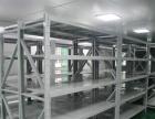 仓库货架五金货架淘宝货架仓库货架家用货架工厂货架