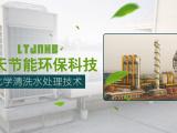 衡水阜城县电气设备清洗哪里好,蓝天环保国标品质