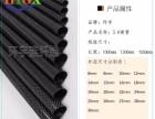 3K碳纤维管 碳纤维卷管 植保机 测绘管 相机支 航模 支架