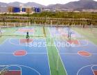 怎么挑选安全的篮球场施工_广州施工篮球场公司